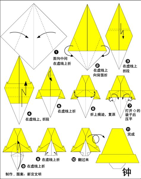 bell origami origami bell
