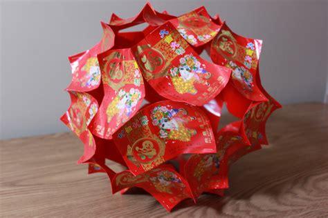 lanterns craft paper lanterns craft craftshady craftshady