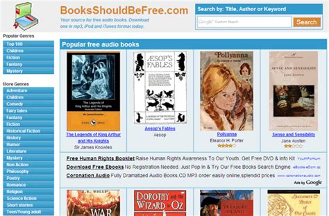 picture book websites 10 websites for free audio books