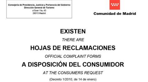 oficina del consumidor comunidad de madrid oficina del consumidor madrid con las mejores colecciones