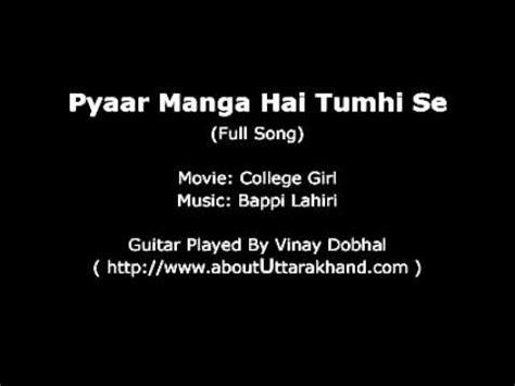 pyar hai tumhi se name pyar hai tumhi se guitar instrumental by