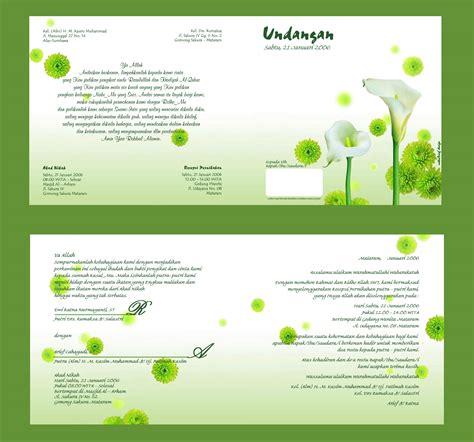 how to make e invitation card an invitation card by hanyasatu on deviantart