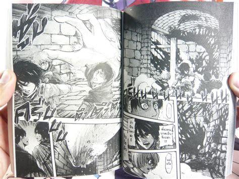 attack on titan volume 8 ร ว วเปร ยบเท ยบ attack on titan vol 8 kc magazine vs
