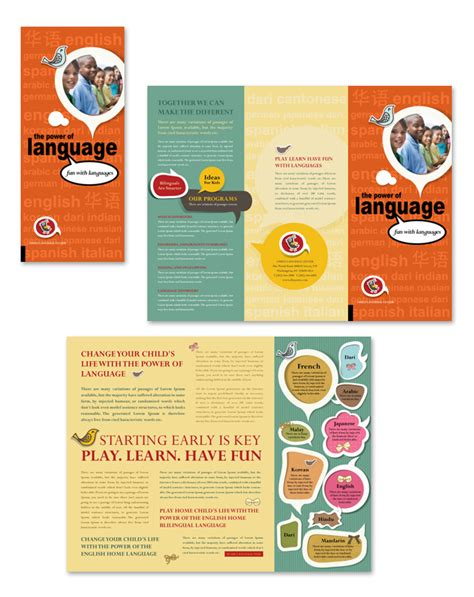 Home Design Software Easy To Use child language learning center tri fold brochure template