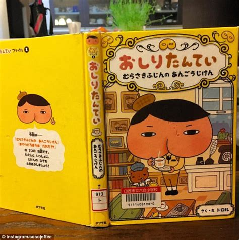 japanese picture books japanese children s book is called the detective