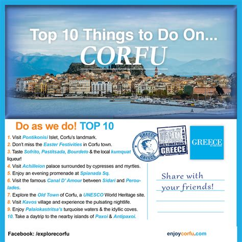 things to do with top 10 things to do in corfu