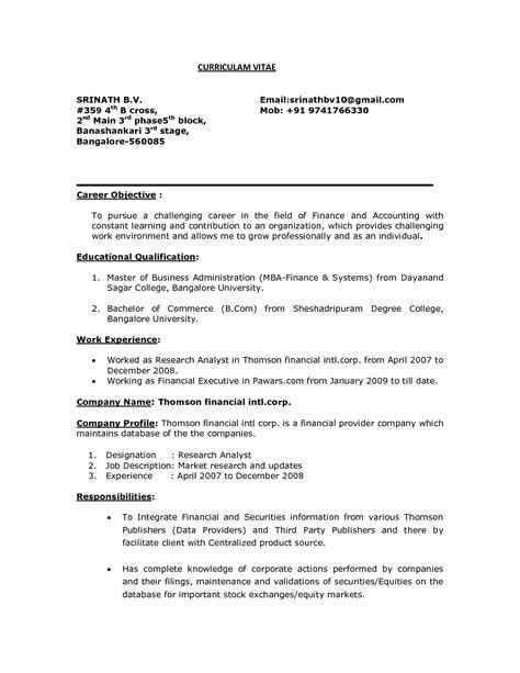 entry level career objective for resume for fresher in
