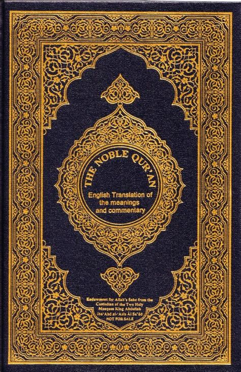 picture of quran book mahaguru58 october 2006