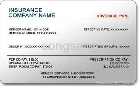 how to make a auto insurance card auto insurance card auto insurance terms you should