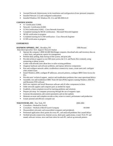 help desk specialist basic help desk specialist resume template page 2
