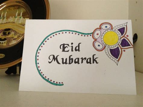 how to make eid cards at home handmade eid wishes eid mubarak greetings eid messages