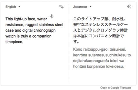 translate japanese language translation machines vs humans practical