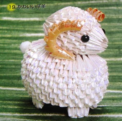 3d origami sheep lets make origami new 3d origami diagrams for free