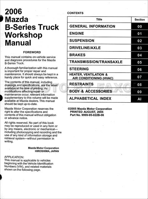 best auto repair manual 2003 mazda b series interior lighting service manual repair manual for a 2003 mazda b series service manual repair manual for a