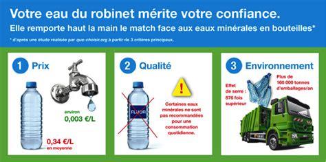 L Eau Du Robinet by Eau Potable R 233 Gie Municipale Des Eaux De Graulhetr 233 Gie