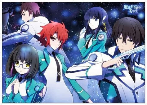 mahouka koukou no rettousei 6 anime like mahouka koukou no rettousei the irregular at