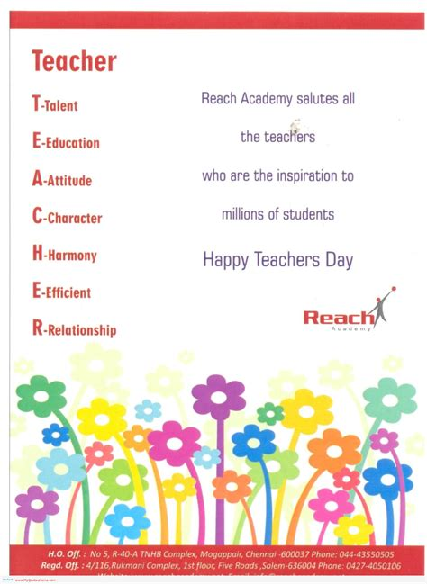 teachers day greeting card for day cards http www downhillpublishing