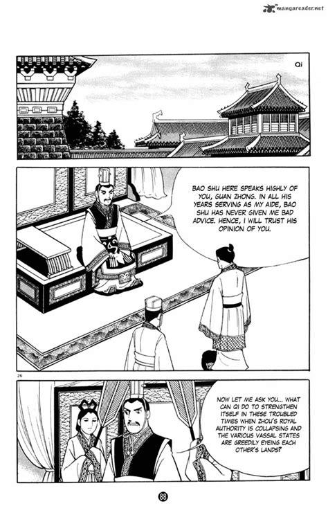 read shiki shiki yokoyama mitsuteru 2 read shiki yokoyama
