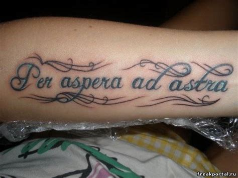 per aspera ad astra quot through hardships to the stars