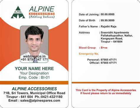 make identification card identity card format gallery
