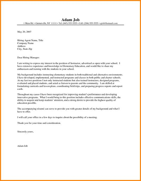 5 teacher letter of introduction sample introduction letter