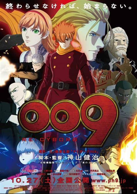 009 re cyborg 009 re cyborg absolute anime