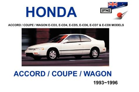 auto repair manual free download 1996 honda accord instrument cluster service manual old cars and repair manuals free 1996 honda accord on board diagnostic system