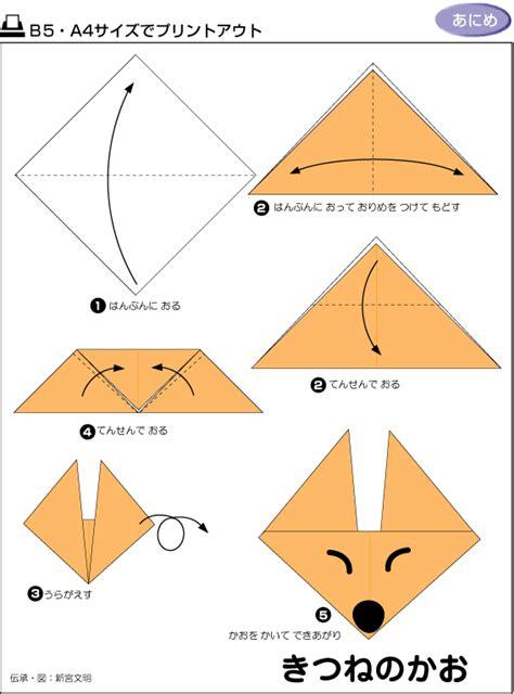 fox origami fox origami comot