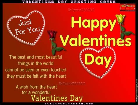 valentines card s day greeting card