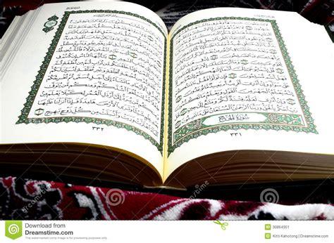 picture quran muslim holy book quran stock image image 30864351