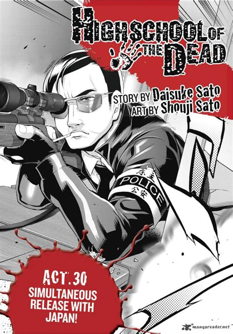 highschool of the dead reader high school of the dead 30 read high school of the dead