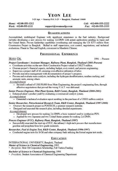 chemical engineer resume example