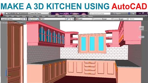 kitchen layout design autodesk modeling a kitchen using autocad part1