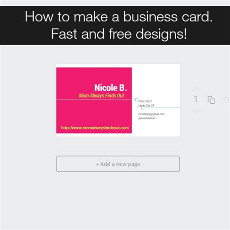 how to make a free business card how to make your own business cards with canva