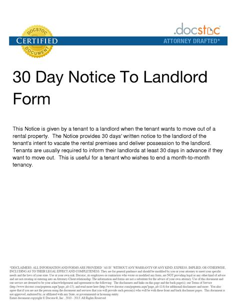 10 best images of 30 day move out notice 30 day notice