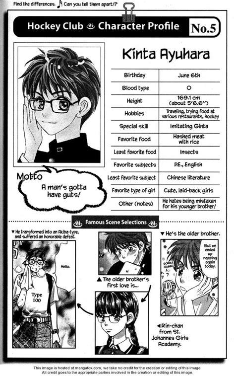 anime rubber sts hockey anime