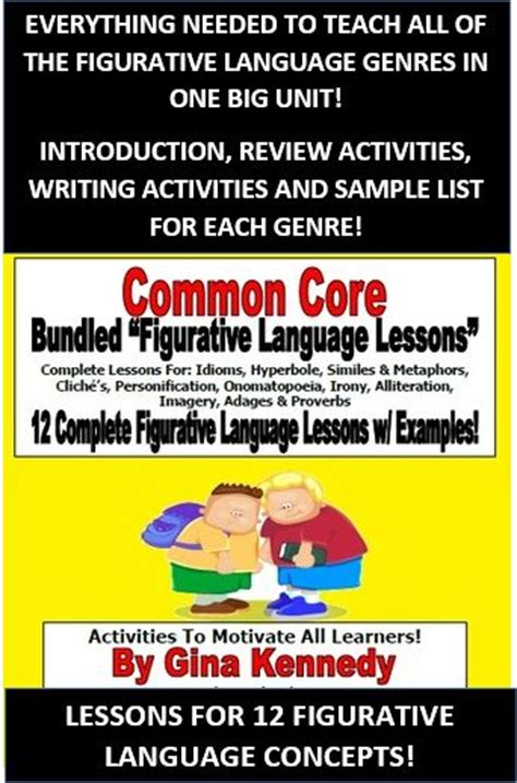 picture books to teach figurative language 17 best images about figurative language on