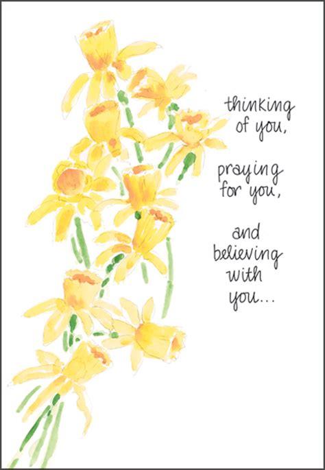 get well card crafts u print free verses