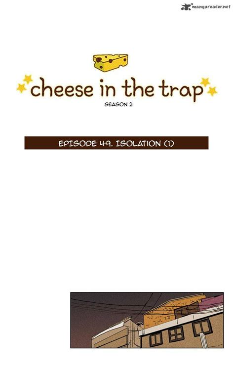 cheese in the trap cheese in the trap 97 read cheese in the trap 97