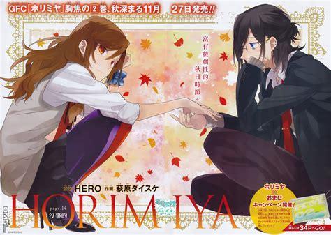 hori san to miyamura kun hori san to miyamura kun page 2 of 7 zerochan anime
