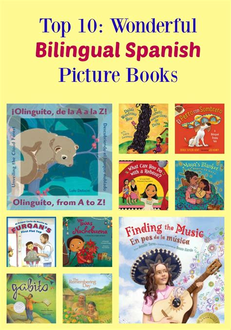 bilingual picture books top 10 bilingual picture bookspragmaticmom