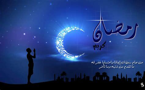 Best Car Wallpaper 2017 Ramadan Mubarak by Islamic Ramadan Mubarak Wallpaper Funonsite