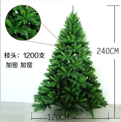 the best price decoration tree 28 images buy cheap