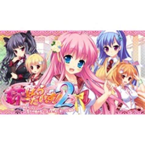imouto paradise ririna nanase imouto paradise 2 anime characters database