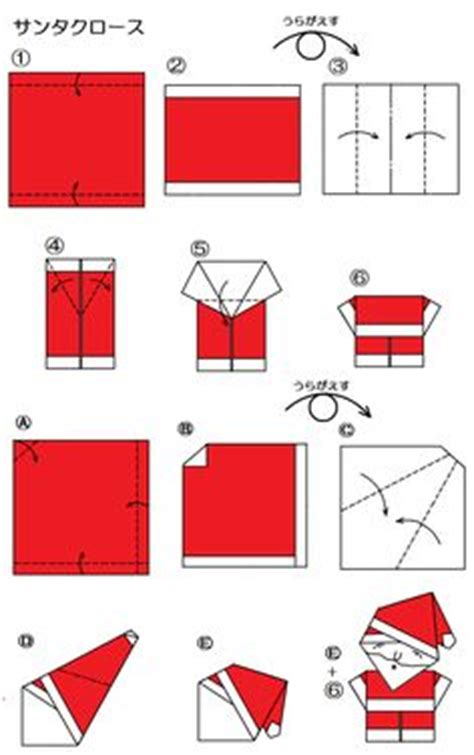 santa clause origami 1000 images about free origami on diy origami
