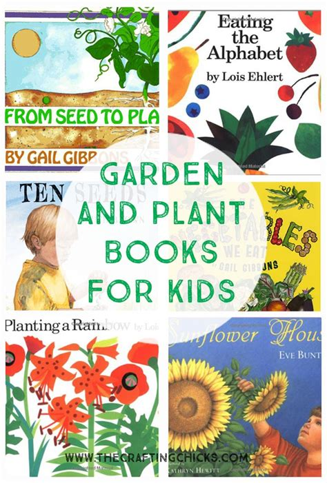 garden picture books garden and plants books for