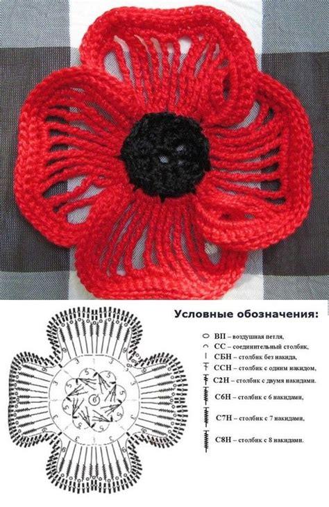 knitting pattern for a poppy flower 17 best ideas about crochet poppy pattern on
