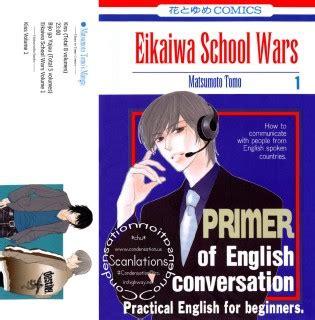 eikaiwa school wars eikaiwa school wars by matsumoto tomo sakuyakamui s lj