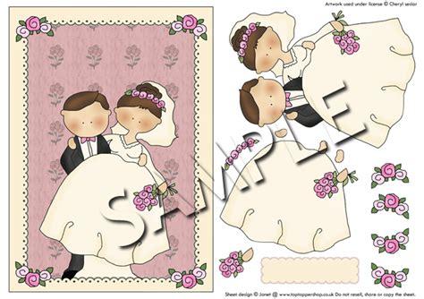 3d decoupage free downloads wedding groom decoupage digital