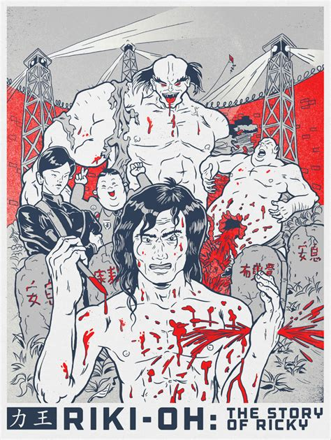riki oh daily grindhouse grindhouse a go go your weekend guide